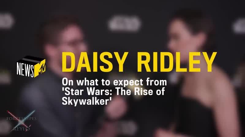 Рус. озвучка интервью Дейзи Ридли (18) | MTV News | SW Celebration