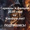 Фильмы в HD 720 скачать и онлайн на KinoBym.net