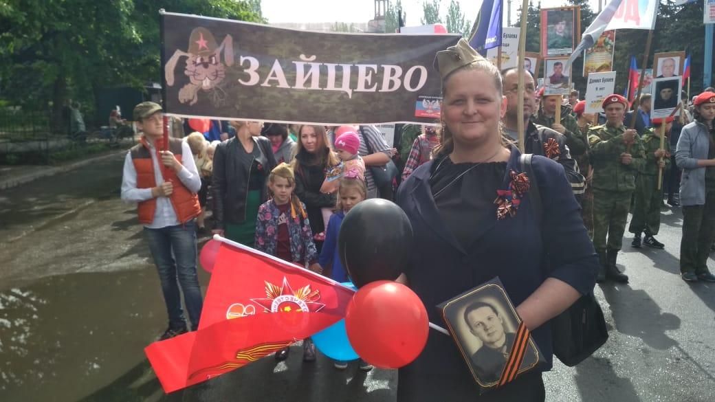 «Она рискует своей жизнью»: глава Зайцево ответила на заявление Савченко о приезде в ДНР