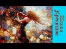 МАСЛО - Муза (мастихин), Мария Подуева запись с образцом картин