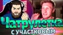 Пьяный участковый из Нижнего Новгорода рассказал секреты мусоров