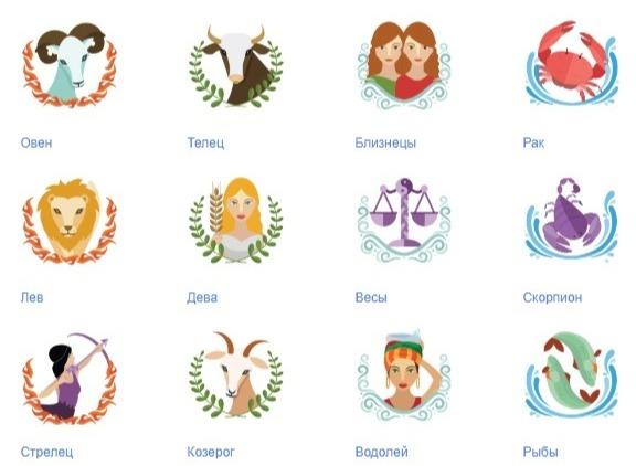 Астрологический гороскоп на Май 2019 от Тайной Жизни