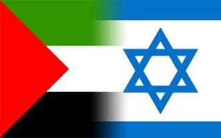 Израиль и Палестина: история конфликта