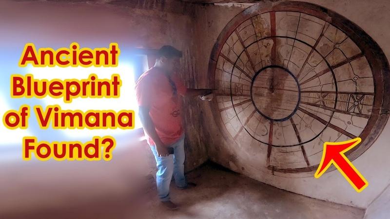 Chakra Vimana Ancient blueprint of UFO found in India