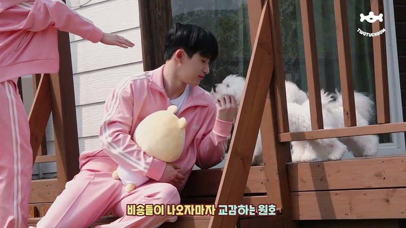 YT 12 07 2019 Monsta X's Puppy Day with TWOTUCKGOM Making Film Ep 1 2 ENG SUB