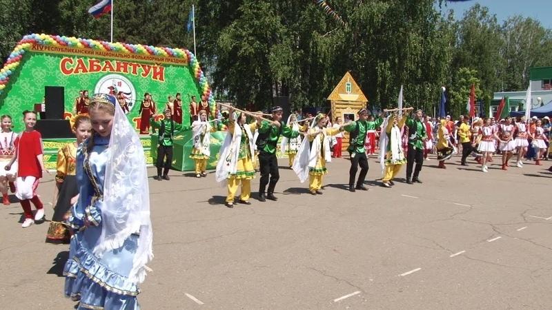 В Мордовии отметили праздник Сабантуй