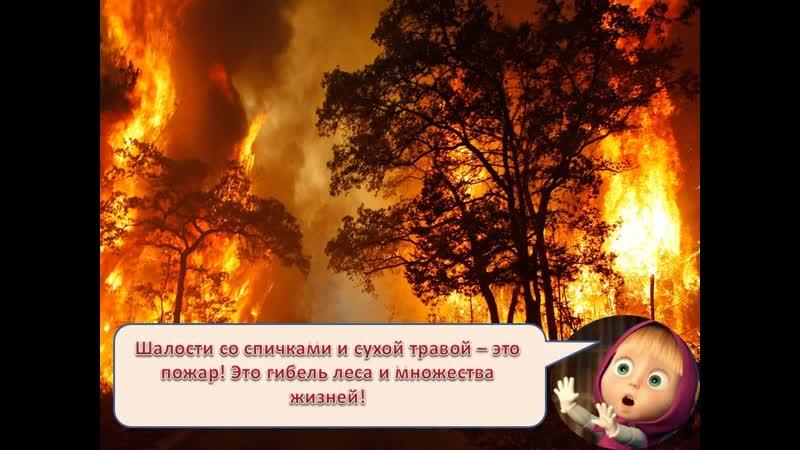 Коллектив 3 класса А МБОУ СОШ № 69