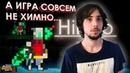 HIMNO. ILI NET? Gameplay