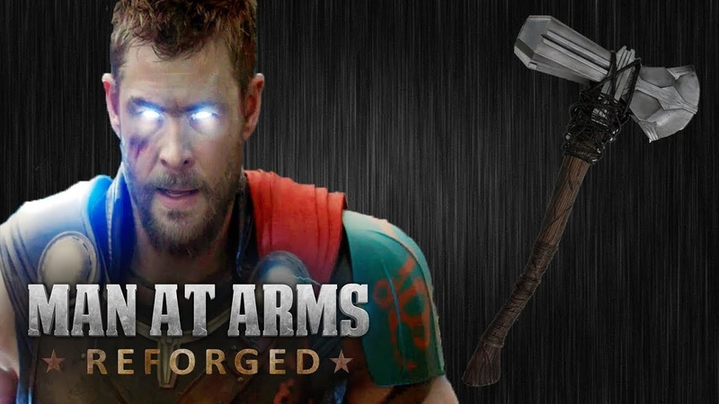 Stormbreaker - Avengers: Infinity War - MAN AT ARMS: REFORGED