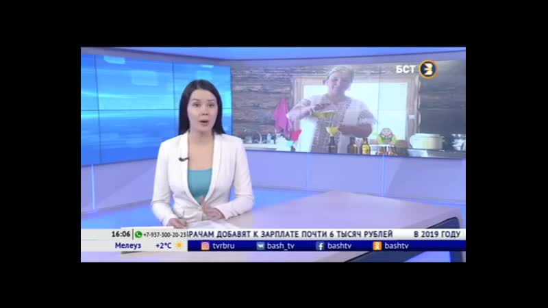 Жители Башкортостана научились самостоятельно изготавливать подсолнечное масло