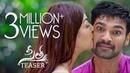 Sita Teaser | 4K | Teja | Sai Srinivas Bellamkonda, Kajal Aggarwal | Anup Rubens