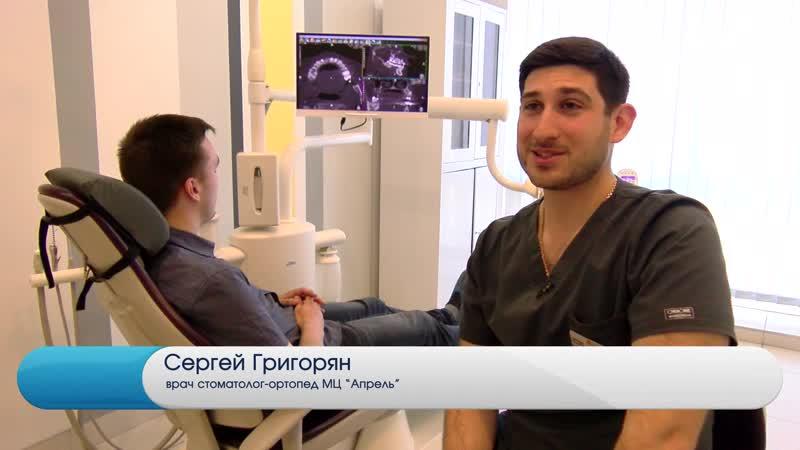 Имплантация и ортопедия в Калининграде