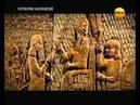 Территория заблуждений смотреть онлайн: Выпуск 30 (04.06.2013)