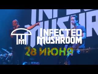 Infected mushroom live in kazan, 28 июня @пирамида