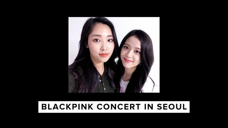 블랙핑크 서울 콘서트 BLACKPINK Concert in Seoul