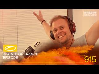 A state of trance episode 915 [#asot915] - armin van buuren