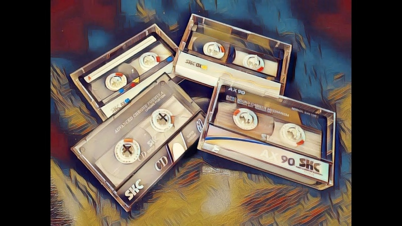 SKC Cassettes - More Common (And Better) Than You Might Think