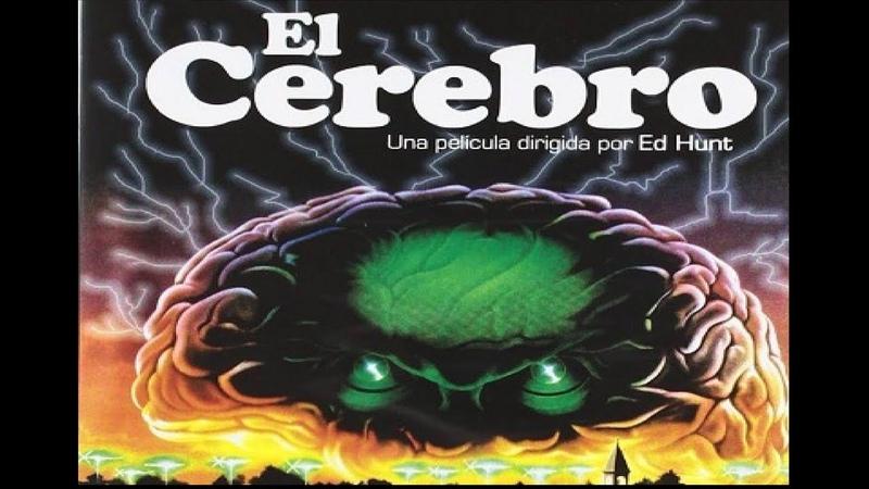 El Cerebro (1988) [Castellano]