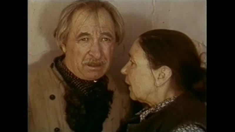 Время выбрало нас (1979) (Беларусьфильм) 5 серия