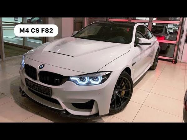 BMW M4 Club Sport (CS) F82 2019