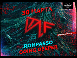 30 марта – Welcome To the Future – Rompasso / Going Deeper @ MILO Concert Hall