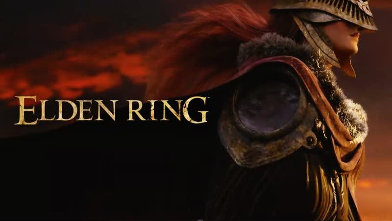 Анонсовый трейлер игры Elden Ring на E3 2019