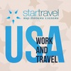 ★ STAR Travel Новосибирск★Work and Travel USA