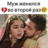 @ on Instagram Кабир такой милый🖤 Но весь сериал с ним и с Зарой что то случается💔 hamari colors флирт теснаясвязь какназв