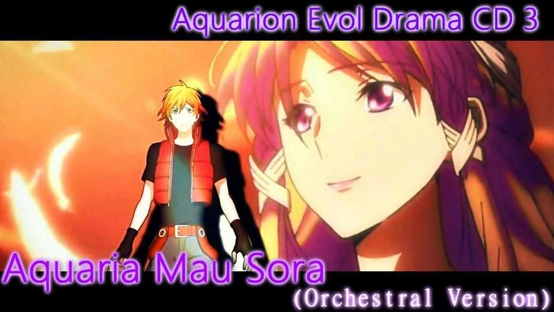 Aquarion Evol - Aquaria Mau Sora (Orchestral Version)