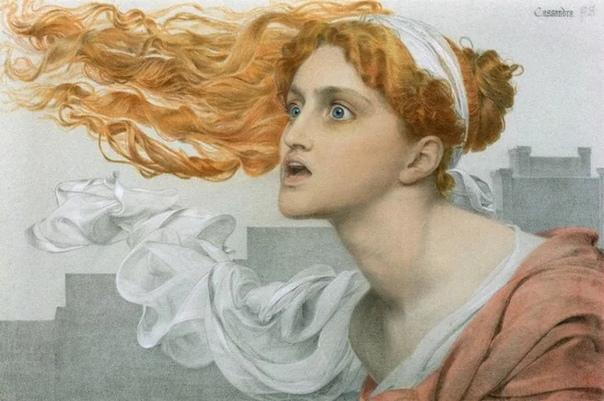 МИФ О КАССАНДРЕ У еще совершенно юной красавицы, троянской царевны Кассандры - дочери Приама и Гекубы - появился страстный поклонник, да к тому же непростой. Свое внимание и свои чувства обратил