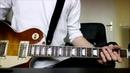 Kaleo - No Good Guitar Cover
