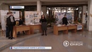 Градостроительный форум в Доннаса собрал ведущих экспертов из России ДНР и ЛНР