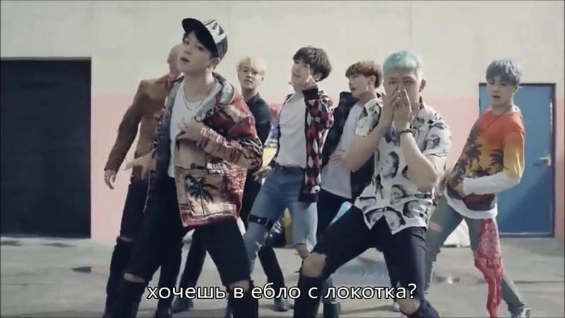 Bts mv fire стёб субтитры 16