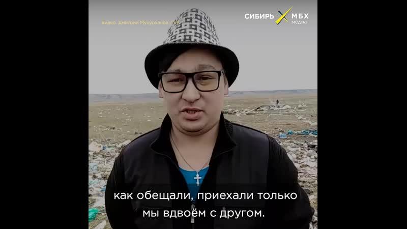 Учитель из Усть-Орды записал видеообращение к жителям Иркутской области