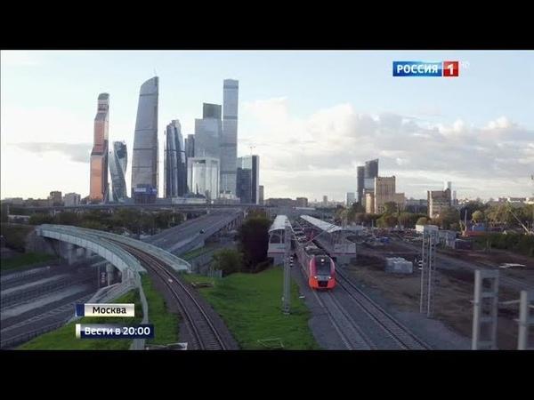 Мегаполис. Фильм Саиды Медведевой (26.08.2018) - Документальный фильм о Москве