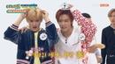 [Weekly Idol EP.410] 유타X마크X태용의 NCT U ᐸBaby Don't Stopᐳ