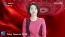 Робот-телеведущая устроилась на работу диктором новостного портала Синьхуа