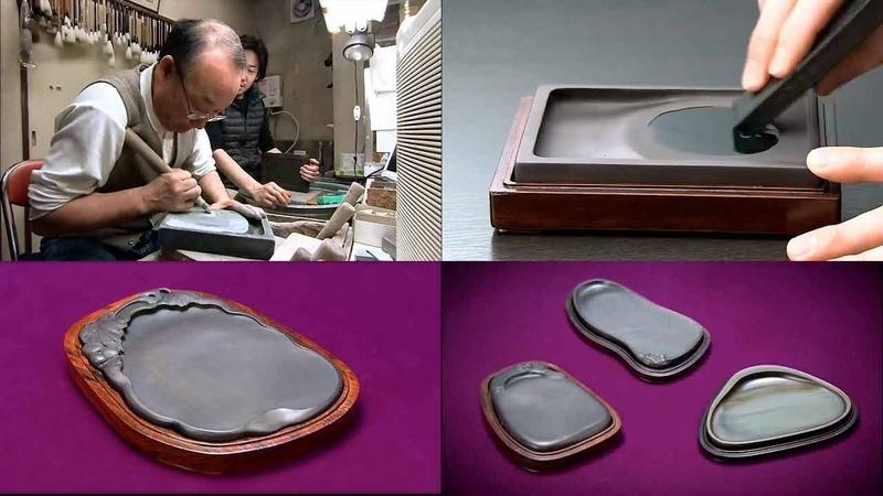 Тушечница Сузури Как делают Японский чернильный камень