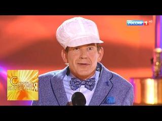 """Братья Пономаренко """"Брачное объявление"""""""