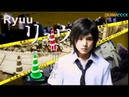 Tantei Gakuen Q Live Action Opening Theme