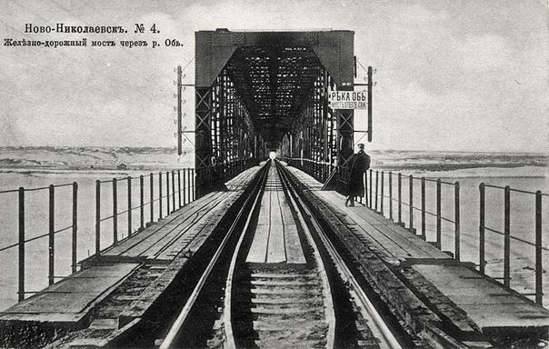 ПОЧЕМУ НА ЖЕЛЕЗНОЙ ДОРОГЕ ВСЁ РЕШАЮТ МОСТЫ Железнодорожные мосты это настоящая проверка на прочность. На огромных просторах нашей страны приходится создавать большие пролеты или строить опоры в