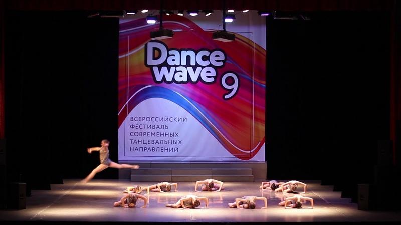 Современная хореография (10-13 лет) - ШАГИ Когда душа и музыка едины