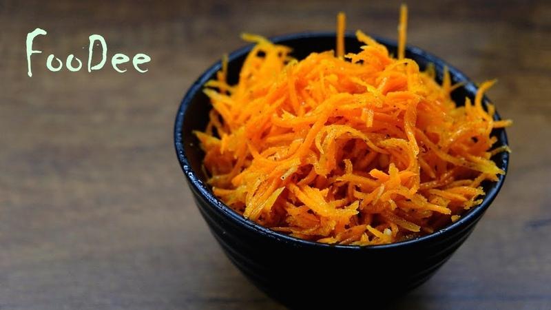 Морковка по-корейски хрустящая и сочная. Carrot salad recipe.