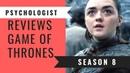 Psychologist explains why people love Game of Thrones / SEASON 8 Психолог объясняет почему люди любят Игру Престолов