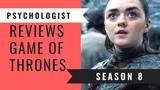 Psychologist explains why people love Game of Thrones SEASON 8 Психолог объясняет почему люди любят Игру Престолов