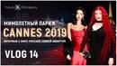 Юлия Рыбакова Cannes 2019. Мимолетный Париж. Интервью с мисс-Россией