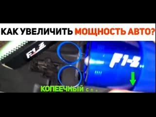 v_target_s_knopokoy_1__1