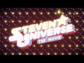 Steven universe: the movie (тизер)