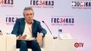 Госзаказ.ТВ - председатель Внешэкономбанка о том, в каких регионах уже внедряется блокчейн