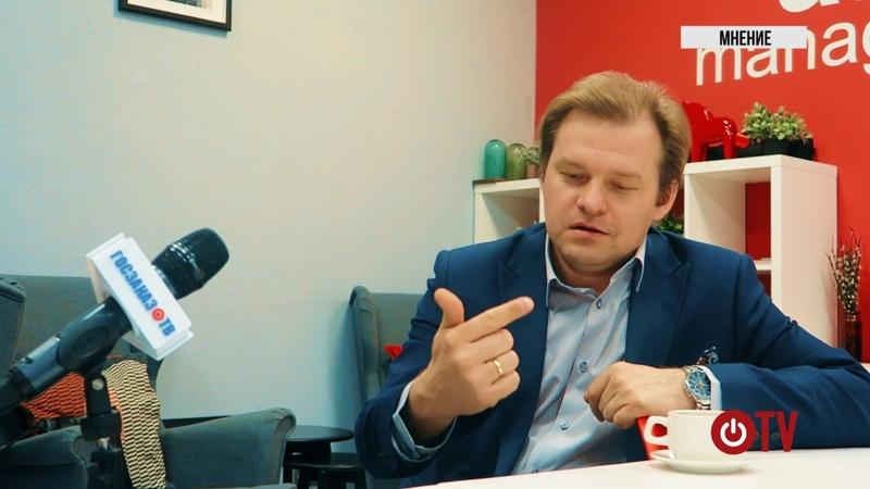 Госзаказ ТВ тендерный эксперт Александр Гуськов о главном изменении 223 ФЗ
